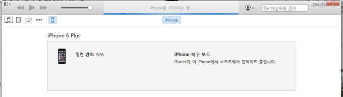 벽돌 아이폰, 아이폰 벽돌, 아이폰 오류 해결, 아이폰 복구, 아이폰 업그레이드 오류, 아이폰 에러, 아이폰 복원, 아이튠즈, 모바일, IT,