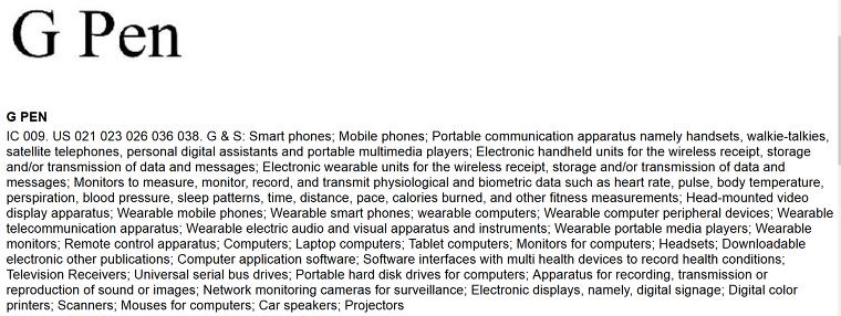 LG전자, LG G4, LG G PEN, LG G펜, lg G4 스타일러스,