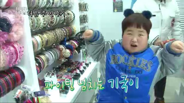 인간극장 날아라 기국아 김기국 어린이