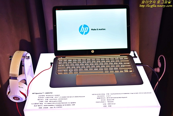 HP Spectre13 울트라북