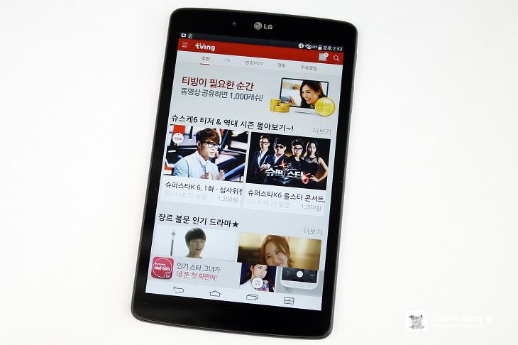 LG G패드(지패드) 8.0 후기
