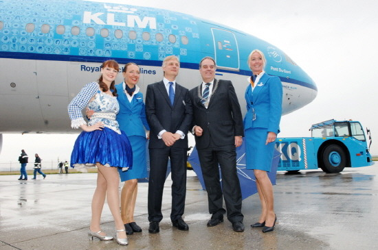KLM네덜란드항공 KLM Royal Dutch Airlines
