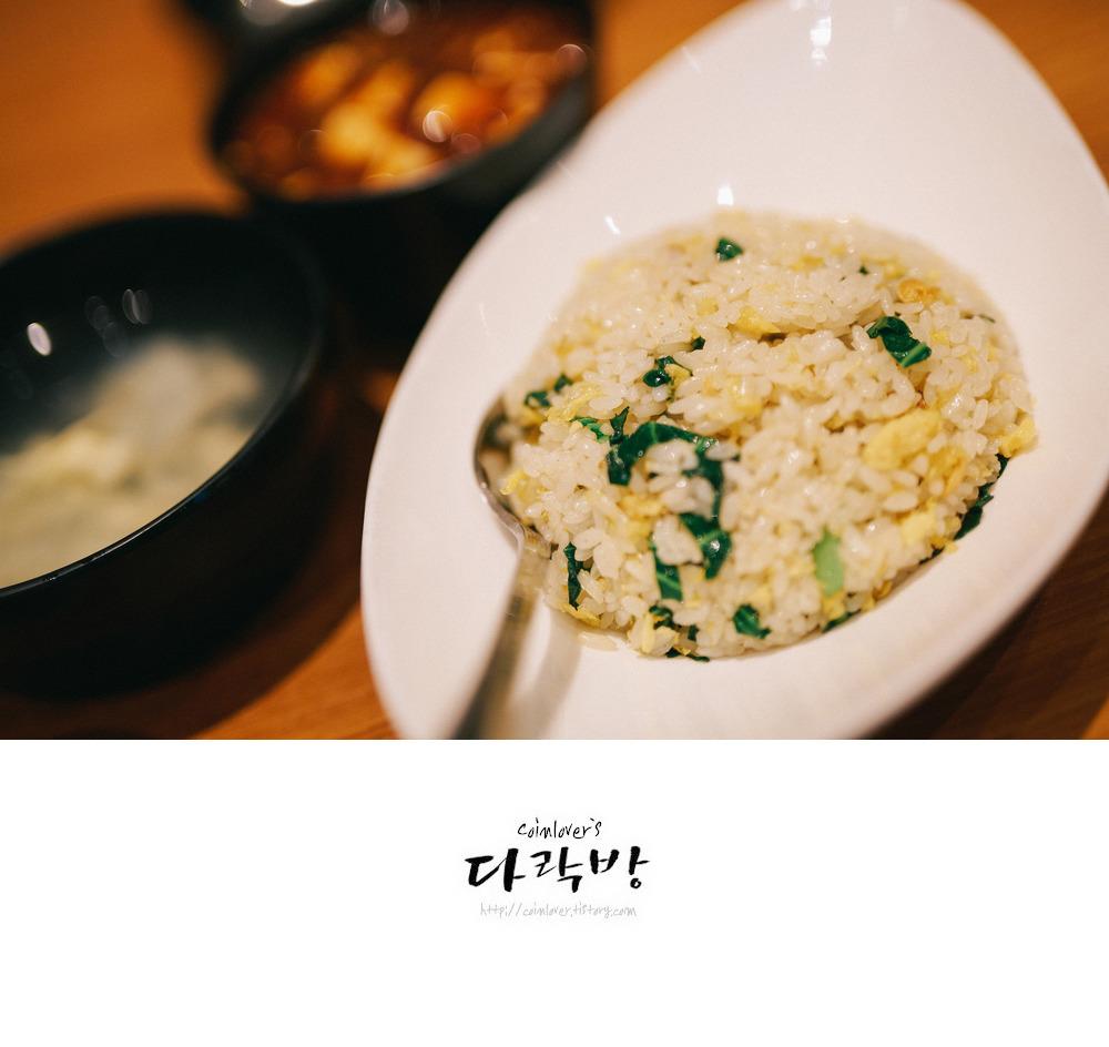 부산 센텀 신세계 시티몰 맛집 - 크리스탈제이드, 게살 샤오롱바오