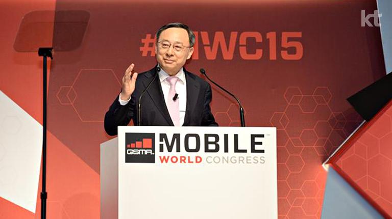kt 황창규 회장의 MWC 2015 기조연설 모습