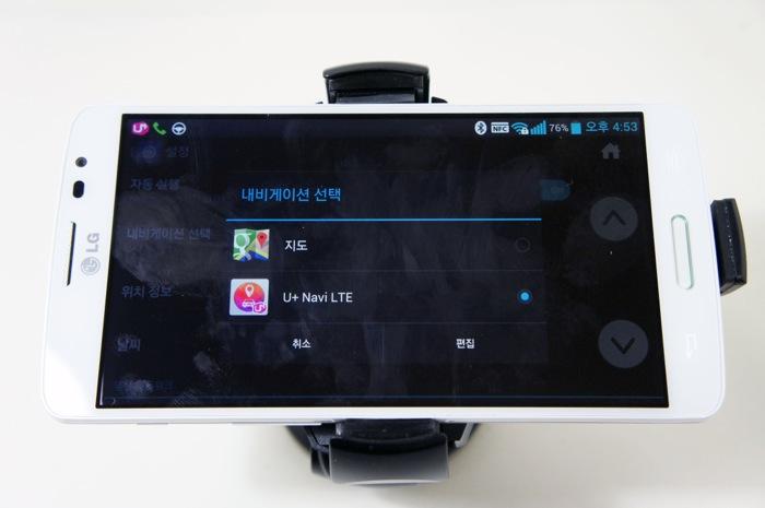 LG-Gx-카모드-후기-인상적인-UI와-무선충전-카크레들-WCC310-EWC3000