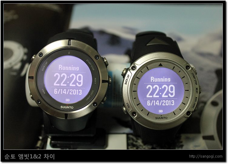 운동 날짜와 시간 표시는 동일함