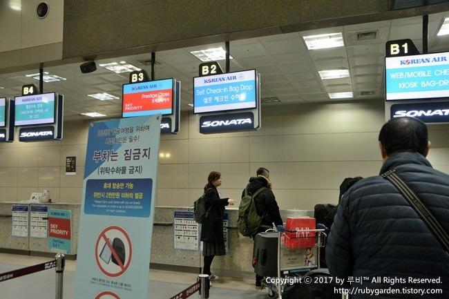 태국 여행 시작하기 / 경주에서 리무진으로 김해공항 가기/ 김해공항에서 대한항공으로 출국하기