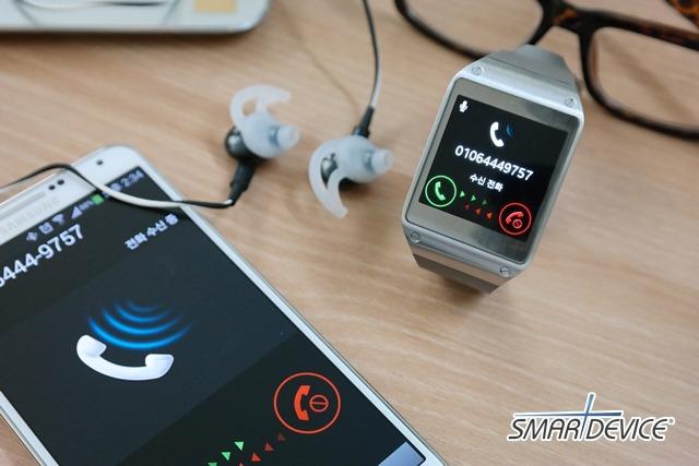 갤럭시 기어 기본기능, Galaxy gear review, It, 갤럭시 기어, 갤럭시 기어 S보이스, 갤럭시 기어 기본 기능, 갤럭시 기어 알람, 갤럭시 기어 음성 통화, 갤럭시 기어 전화, 갤럭시 기어 카메라, 기어 매니져, 리뷰, 웨어러블 디바이스