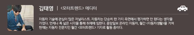 김태영 기자