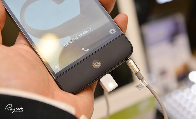 LG G5 뱅앤올룹슨 모듈