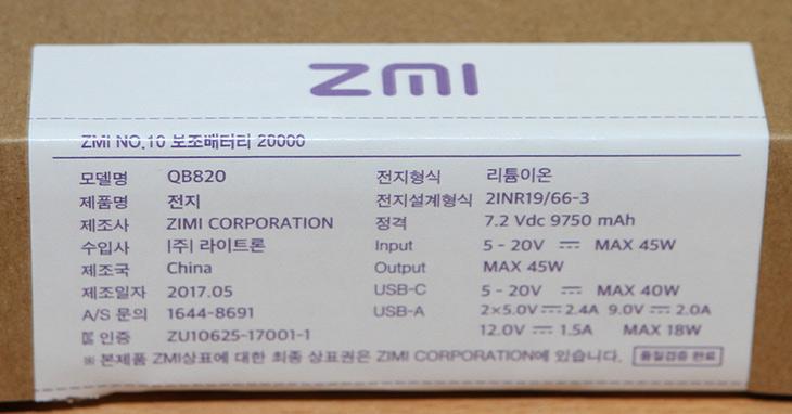 ZMI QB820 ,올웨이즈, 올데이그램, 맥북 ,만능 보조배터리,올웨이즈 보조배터리,올데이그램 보조배터리,즈미,즈미 보조배터리,IT,IT 제품리뷰,실제로 써본 제품 중 정말 최고 였습니다. 이것만 있으면 걱정이 없네요. ZMI QB820 올웨이즈 올데이그램 맥북 충전 가능한 만능 보조배터리를 소개 합니다. 스마트폰이나 태블릿 PC도 충전됩니다. ZMI QB820은 9V의 고속 충전되는 그런 보조배터리와 차별화 되는 점이 있습니다. USB-C 단자를 통해서 최대 20V 충전이 가능합니다. 최근 노트북 경우 USB-C PD2.0 충전으로 통일화 되는 경향이 있는데요. 앞으로 나올 노트북들은 더 그럴 것입니다. 이미 나온 제품과 앞으로 나올 제품 모두 다 대응이 가능한 제품 입니다.