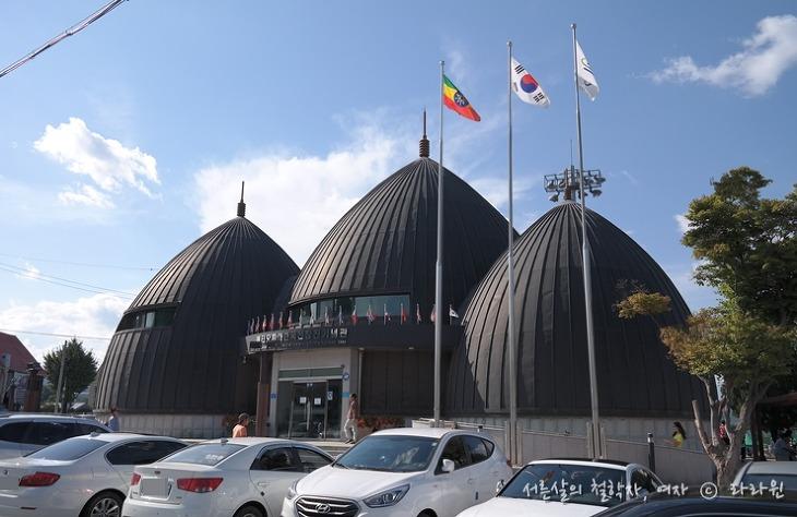 에티오피아 참전 기념관, 공지천, 춘천 데이트 코스,