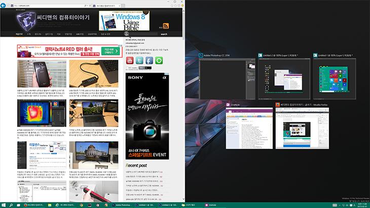 윈도우10 다운로드,윈도우10 설치방법, 윈도우10 장점,윈도우10 아쉬운점,윈도우10,windows 10,윈도우10,윈10,IT,통합 플렛폼,스파르탄,스파르탄 활성화,윈도우10 다운로드 및 설치방법을 배워보도록 하죠. 이번에 나온것은 두번째 테크니컬 프리뷰 입니다. 좀 더 완성도가 높아졌는데요. 저는 메인 컴퓨터에 설치해서 사용 중 입니다. 진정으로 윈도우10 장점을 모두 사용해보려면 직접 설치해보는것을 권합니다. 윈도우10 다운로드 및 설치방법은 간단합니다. 이미 윈도우8.1이 설치된 형태라면 업데이트 형태로 바로 설치 및 사용이 가능 합니다. 만약 새 컴퓨터에 클린 설치를 하고 싶다면 ISO 및 윈도우10 제품키를 받아서 설치할 수 도 있습니다. 즉 윈도우10 다운로드 및 설치방법에는 두가지 방법이 있고 맘에 드는 방법으로 설치를 하면 됩니다.개인적으로는 업데이트 형태의 설치를 권합니다. 설치가 무척 간단하기 때문이죠. 물론 설치 시 약간 시간은 걸립니다만 기존에 쓰던 프로그램을 그래도 모두 사용할 수 있습니다. 제 경우에는 기존 윈도우8.1에서 포토샵이나 소니 베가스, 에디터플러스,파이어폭스, 구글 크롬 등 여러가지 프로그램을 쓰고 있었는데요. 그것을 그대로 재설치 없이 쓸 수 있었습니다. 최초에 나왔던 테크니컬 프리뷰의 경우 안정성이 좀 떨어져서 기존 프로그램과 문제가 있었지만 이번에는 그렇지 않더군요. 문제가 없어서 모두 사용할 수 있었습니다.윈도우10의 지금 밝혀진 장점들을 살펴보면, 앱이 이제는 한 화면으로 가득 나타나지 않고 창 형태로 나타납니다. 이것은 점점 커지는 데스크탑 디스플레이와 작은 태블릿도 점저 커지는 해상도에 좀 더 적합하게 사용하기 위해서 이런 형태로 변경 되었습니다. 저 역시도 이부분은 무척 긍정적으로 생각합니다. 에어로 스냅 이런거 사실 필요없고 창 형태가 작업에서는 더 편하기 때문이죠. 덕분에 이제는 앱과 프로그램의 구분이 모호해지며 그냥 창 형태로 모두 쓸 수 있게 되었습니다. 그 외에도 여러가지 장점이 있는데 아래에서 설명드리죠.