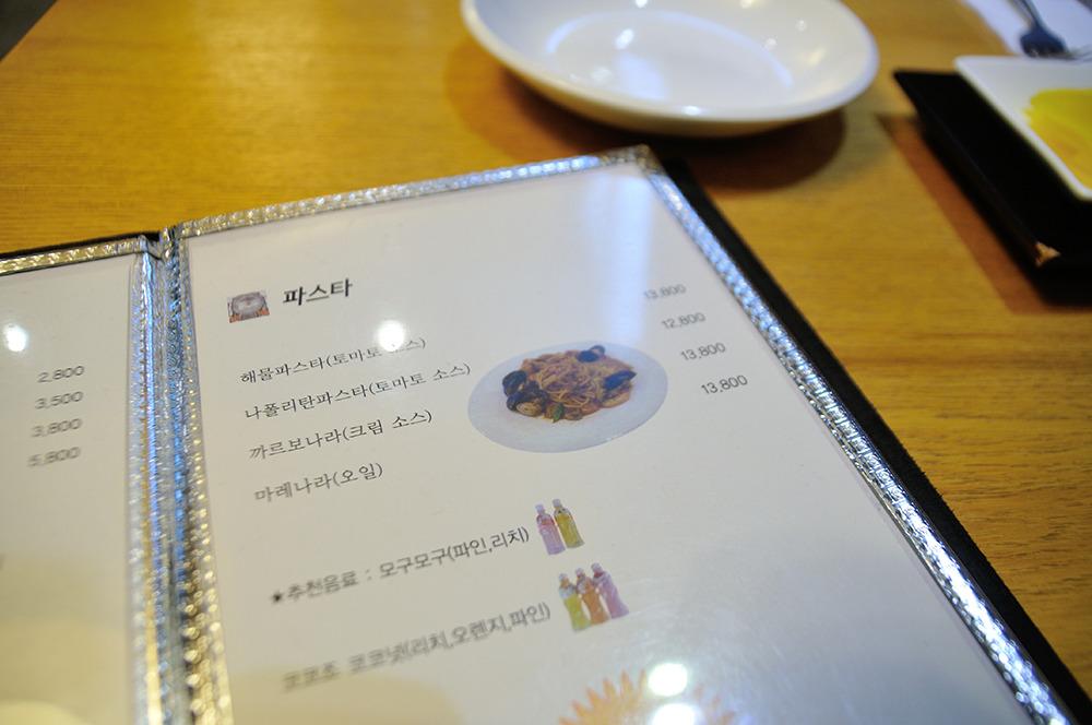 Kisha Diorama Restaurant 키샤 디오라마 레스토랑