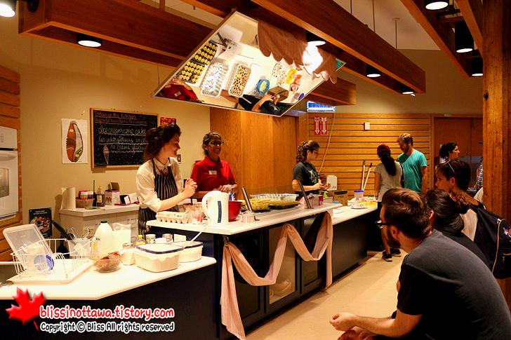 캐나다 농업식품 박물관 아이스크림 축제