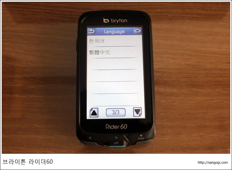 한국어 설정 가능