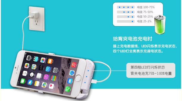 아이폰6+ 전용 8200mAh 대용량 배터리 케이스 사용기