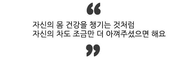 일산세차장 불스원프라자에서 손세차 영웅를 만나다! - 불스원피플