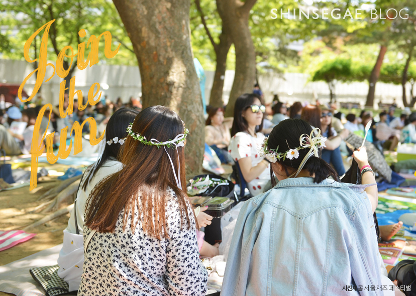 [LIFESTYLE] 손끝부터 뱃속까지<br>5월의 페스티벌을 위한 준비