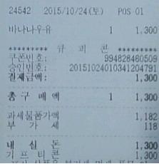2563093A567FBDBB2D6FA1