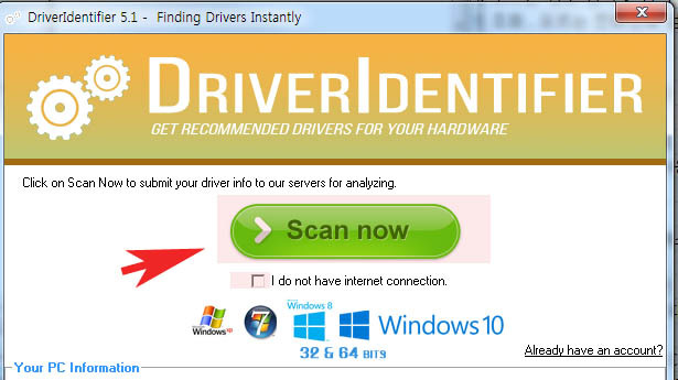 드라이버 검색 업데이트 자동 설치 프로그램 이용방법