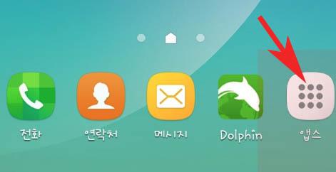 안드로이드 스마트폰 와이파이 맥 mac 주소 확인방법