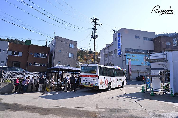 나루쿠 온천마을 버스 정류장