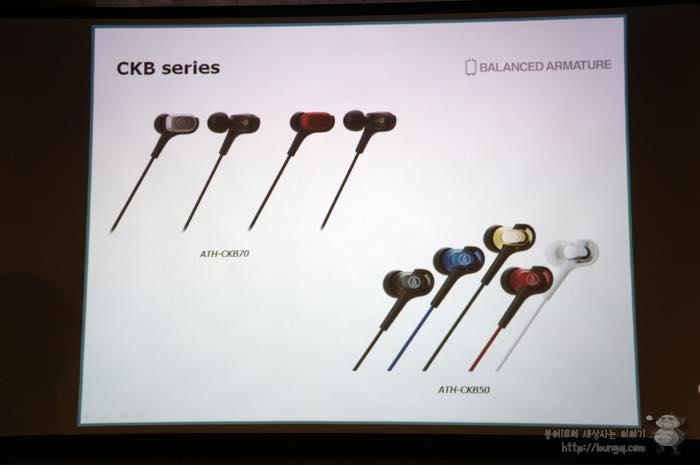 오디오테크니카, 헤드폰, 이어폰, 신제품, 소개, 하이레졸루션, 캐주얼, BA, ATH-CKB70, ATH-CKB50