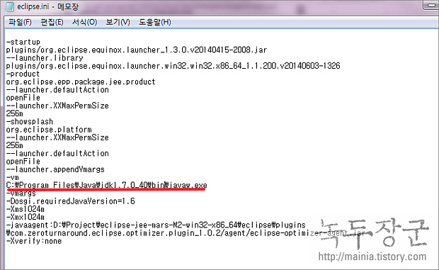이클립스 Eclipse Java was started but returned exit code=13 오류 해결하는 방법