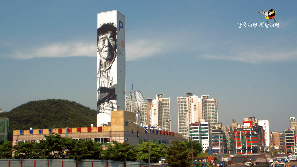 헨드릭 바이키르히의 거대한 그래피티
