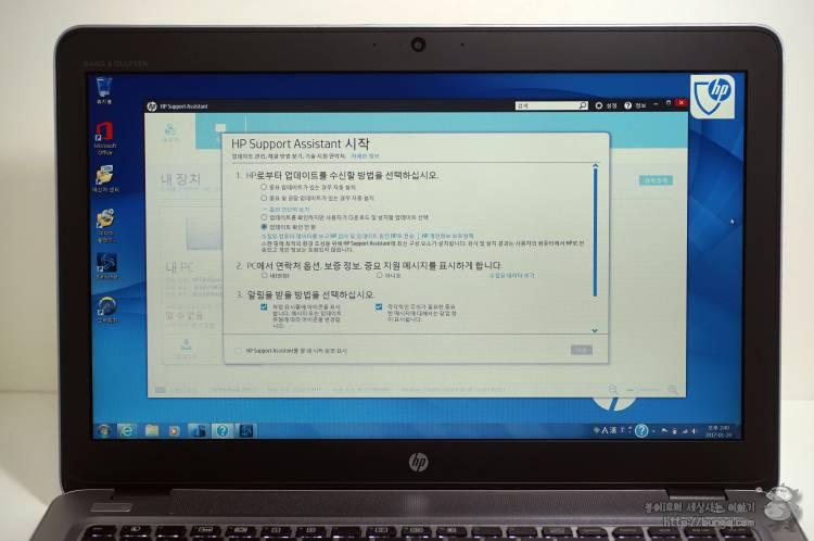 hp, EliteBook850, g3, 엘리트850, 스펙, 보안
