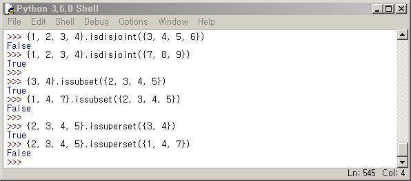 파이썬 집합 isdisjoint, issubset, issuperset 함수