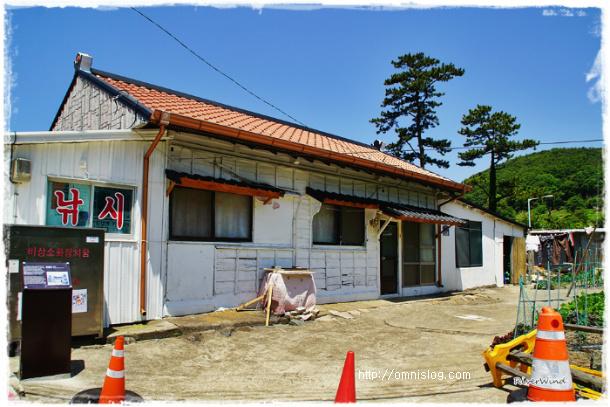 외양포 일본군 헌병부 건물