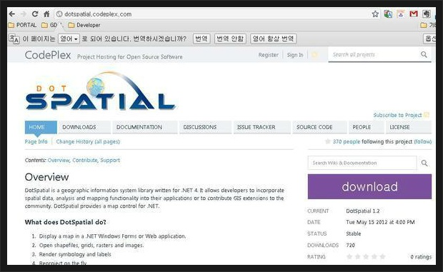 DotSpatial Mapping - Download site