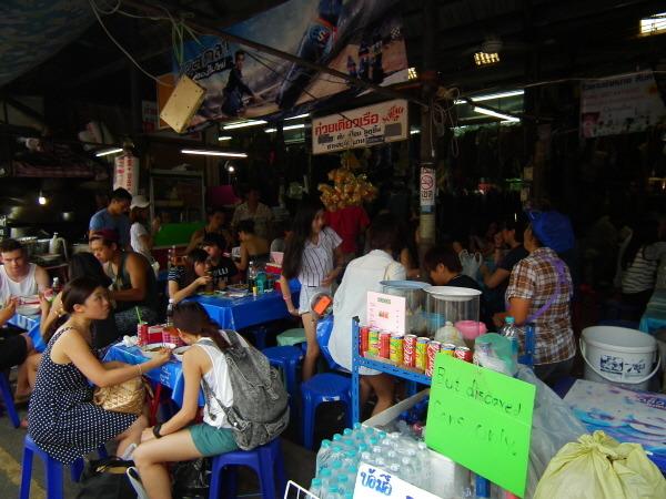 태국 방콕 짜뚜짝 시장