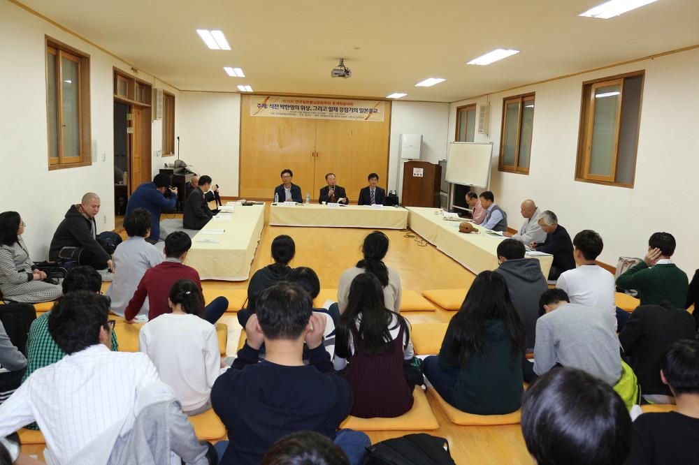 한일 불교문화학회, 선운사서 추계 학술대회