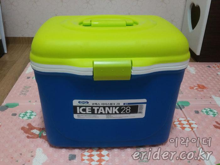 아이스박스 코멕스 아이스탱크 28리터 (KOMAX ICE TANK 28) 개봉기