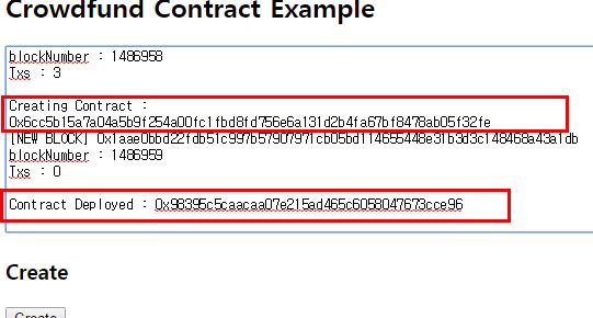 create textarea contract deploy transaction txhash deploy deploy contract