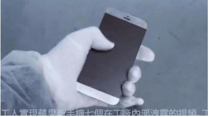 아이폰7, 아이폰7 루머, 아이폰7 이어폰, 아이폰7 홈버튼, 아이폰7 블루투스 이어폰, 모바일,