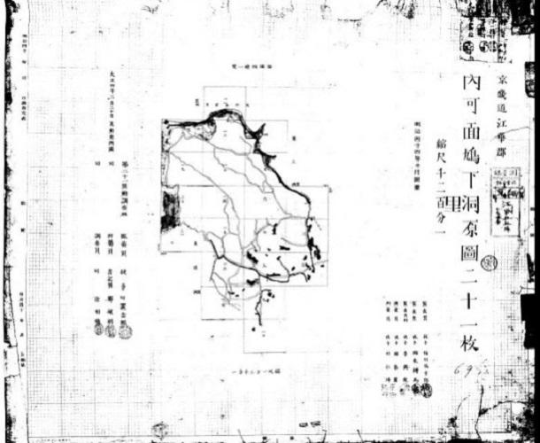 토지 관련 기록물 열람