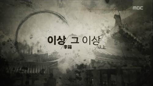[드라마 페스티벌]