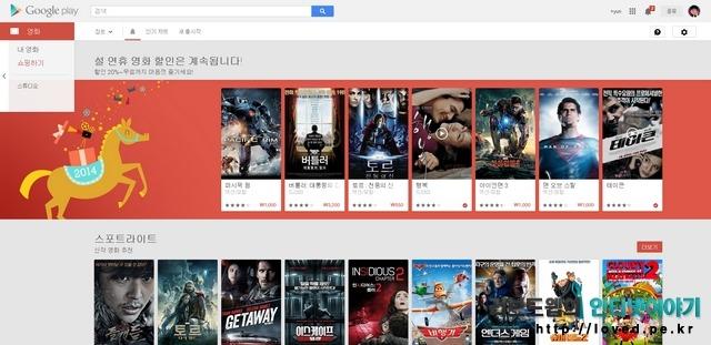 스마트폰 무료영화 다운로드 찬스! 구글 플레이 무비 할인 판매