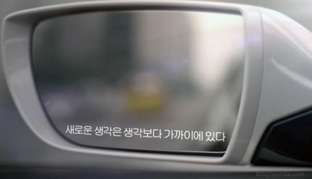 현대자동차 신규 광고 5