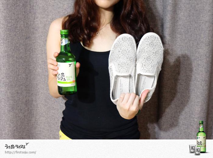 신발 청소
