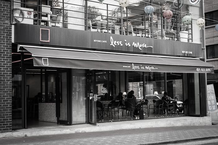 고대 앞 커피점 '레쓰 이즈 모어(less is more)', 더치커피가 맛있는 곳