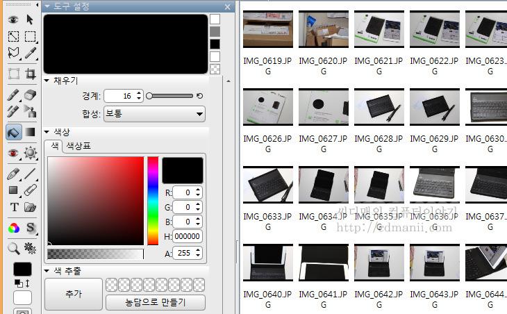 스타일픽스, 윈도우8, 휘닐 스타일픽스 프로, 스타일픽스 프로, 포토샵, 포토샵 대체, 대체 프로그램, IT, 그림, 이미지편집,