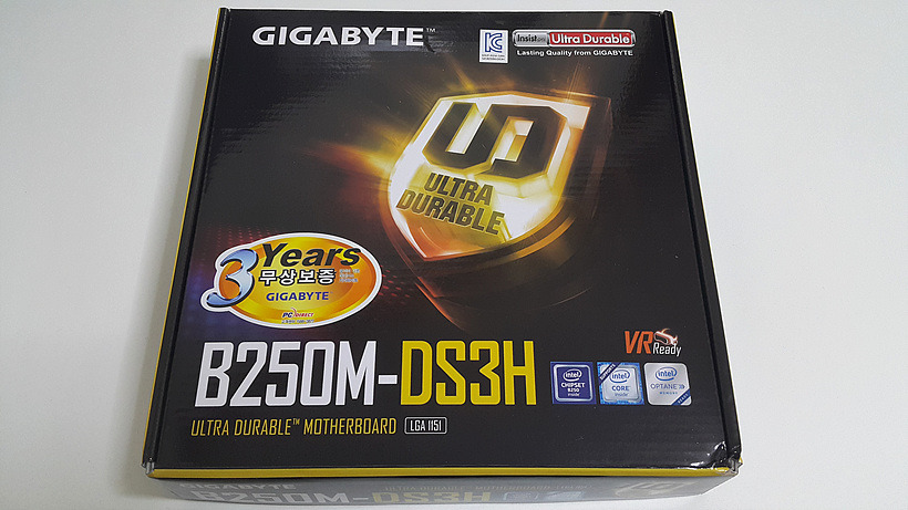 gigabyte ga b250m ds3h manual