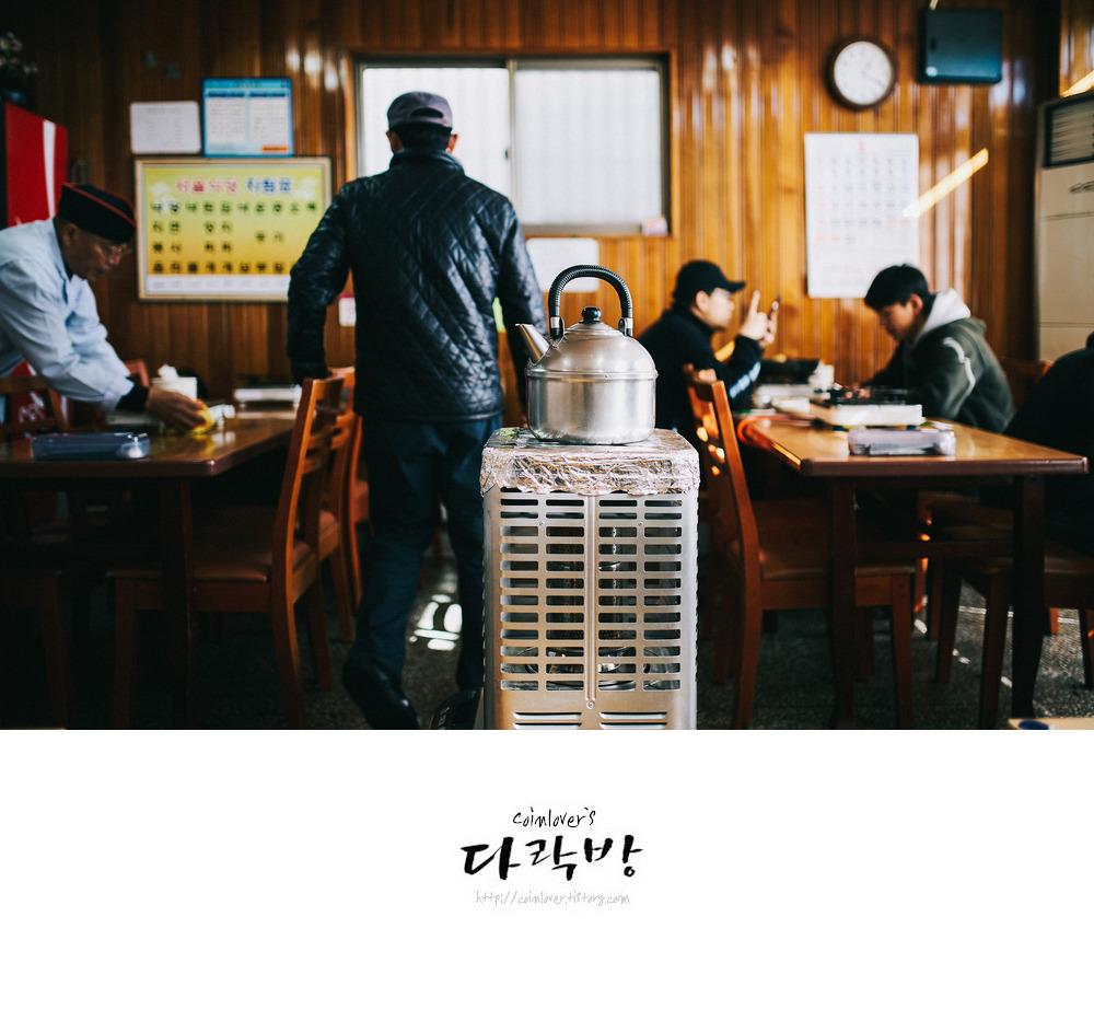 통영맛집, 강구안 맛집 - 서울식당 낙지볶음