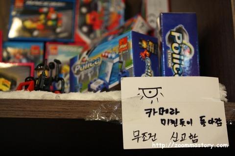 프리마켓, 남포동