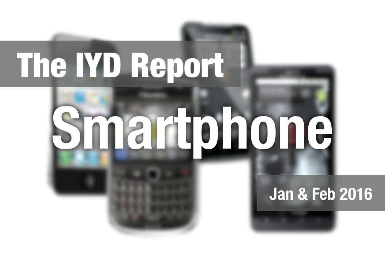 The IYD Report : Smartphone - Jan & Feb 2016